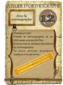 Atelier orthographe 12