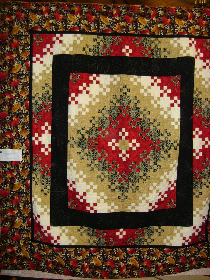 29 Best Images About Blooming 9 Patch Quilt Patterns On