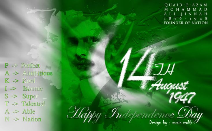 #independence_day_of_pakistan_essay, #independence_day_pakistan, #14_august_19…