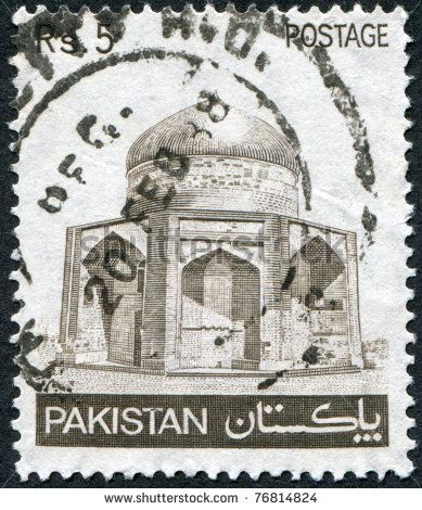 Pakistan Stamp - CIRCA 1985: shows the Mausoleum of Ibrahim Khan Makli
