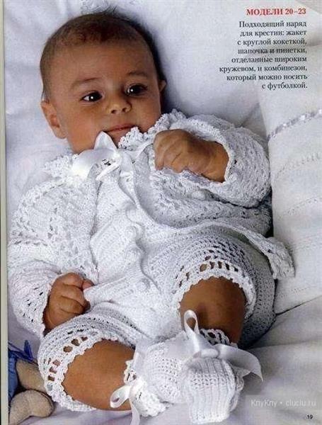 Вязанные костюмы для новорождённых