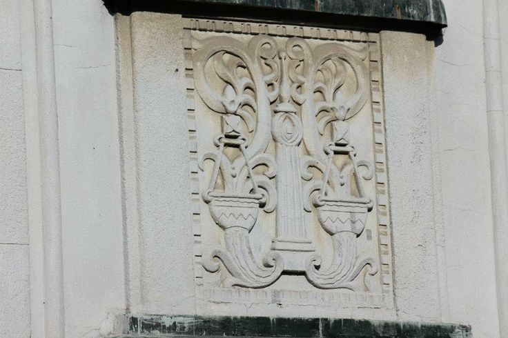 History Architecture - details, Trenčín, Slovakia