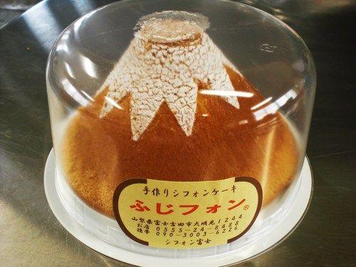 Fuji chiffon cake, novelty souvenir from Mt Fuji
