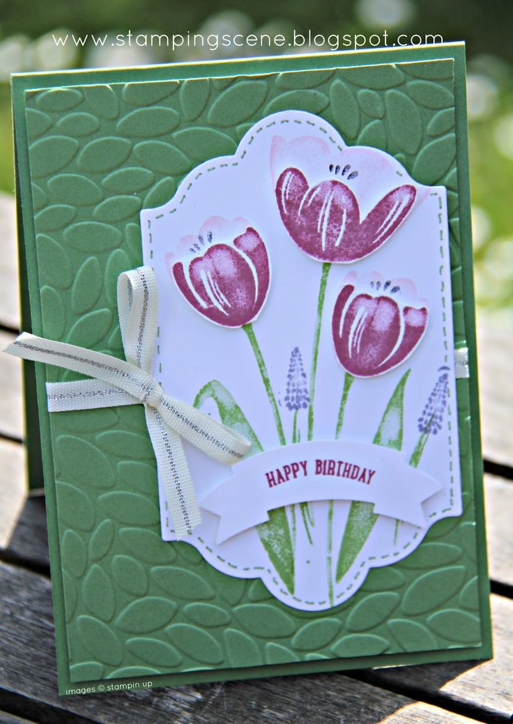 stampin up uk catalogue sneak peeks tranquil tulips this little pig daisy delight blog hop