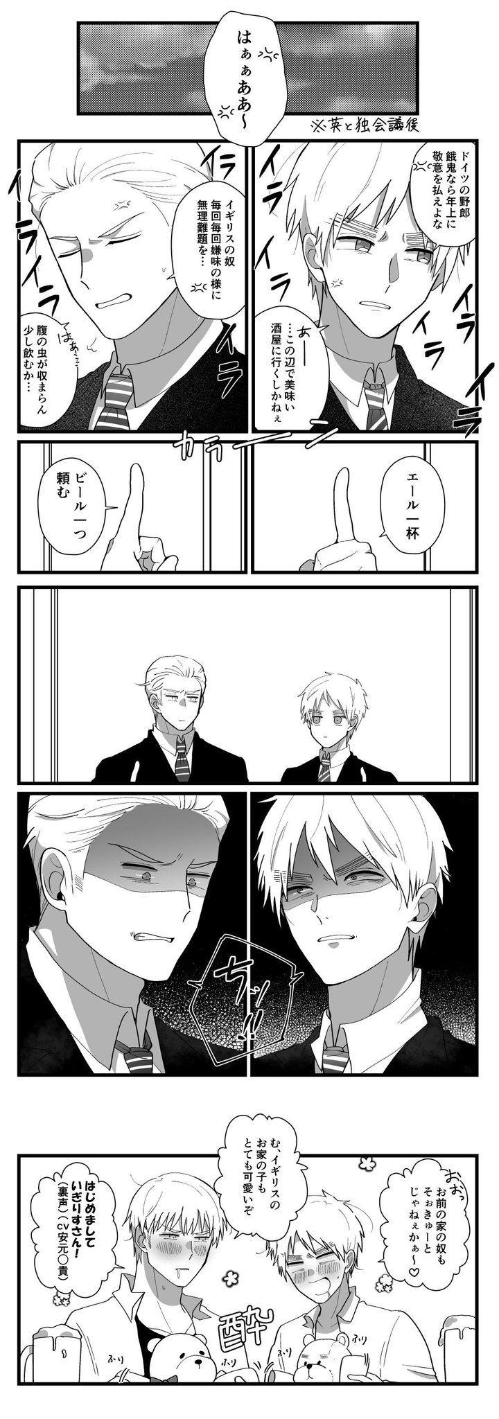 じろう on twitter hetalia anime guys manga