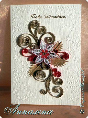 Открытка Новый год Квиллинг Новогодние открытки Бумага фото 4