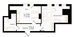 ЖК New York Concept House: планировка 1-комнатной квартиры 51.04 м2, тип 1М