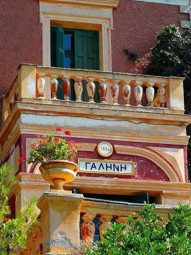 """Poros island, Saronic Guf, near Athens Greece Βίλα  """" Γαλήνη"""" , το σπίτι της διηγηματογράφου Ιουλίας Δραγούμη."""