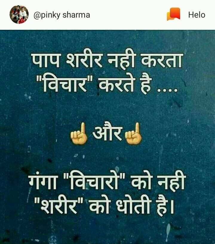 Pin By Ravneet Singh On Osho