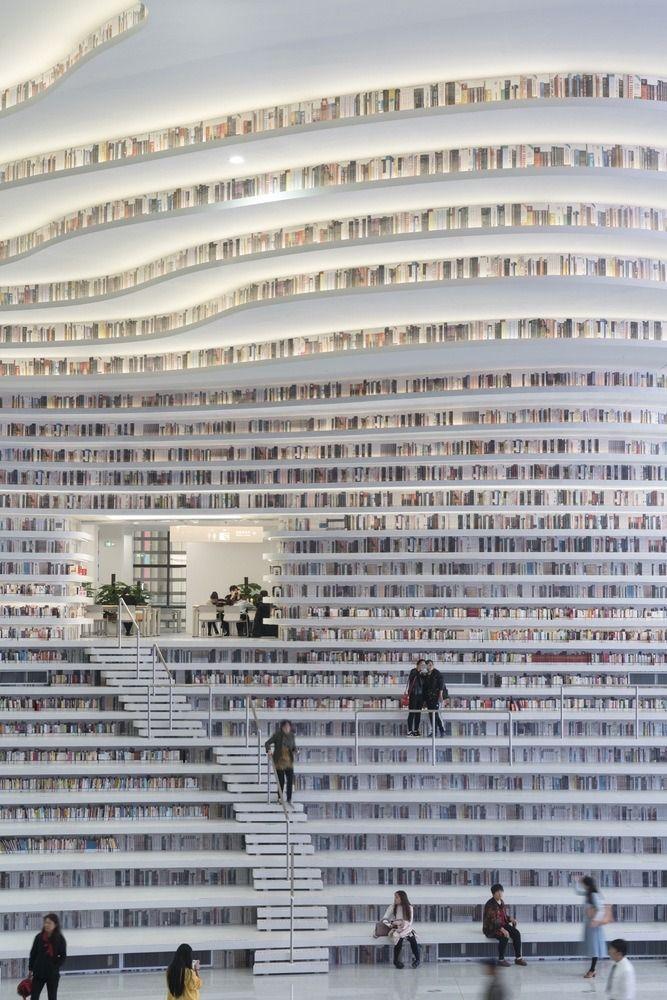 "archatlas: "" Tianjin Binhai Library by MVRDV + Tianjin Urban Planning and Design Institute MVRDV in collaboration with local architects TUPDI has completed the Tianjin Binhai Library, a 33,700m2..."
