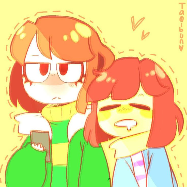 Frisk are you drunk no
