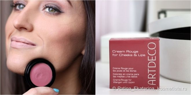 Кремовые румяна ArtDeco Cream Rouge for Cheeks & #17 — Pati Beauty Blog — Косметиста