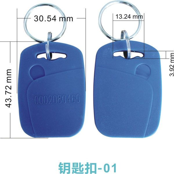 The Rfid Key Fob Is Small And Durable Waterproof And Anti Fall Without Fading The Rfid Chip Response Frequency Includes Lf 125khz Hf 1 Rfid Key Fobs Fobs