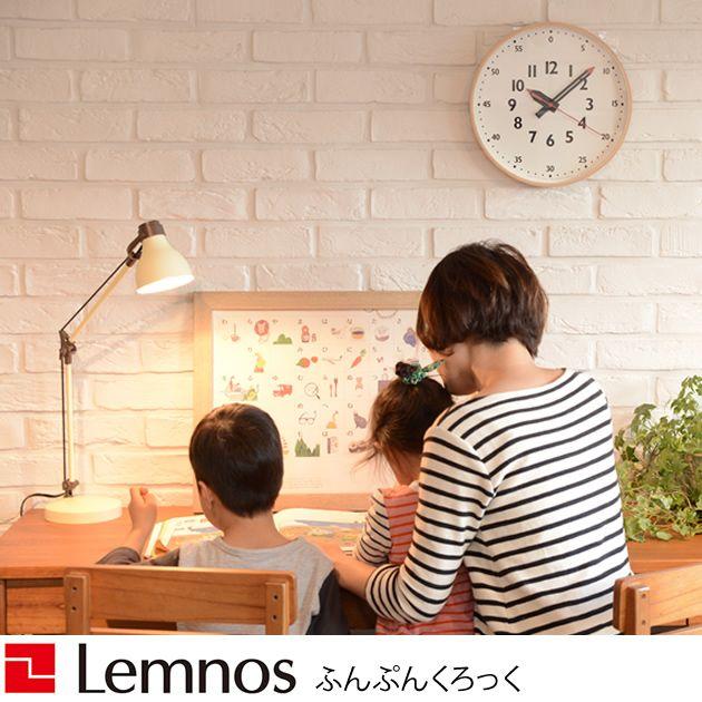 【ラッピング対応】こどもが楽しみながら時計を読めるようになる工夫が詰まった時計。Lemnos レムノス ふんぷんくろっく 【ラッピング対応】 /時計/壁掛け時計/インテリア/クロック/キッズ時計/リビング/子供部屋/知育/レムノス/こども/