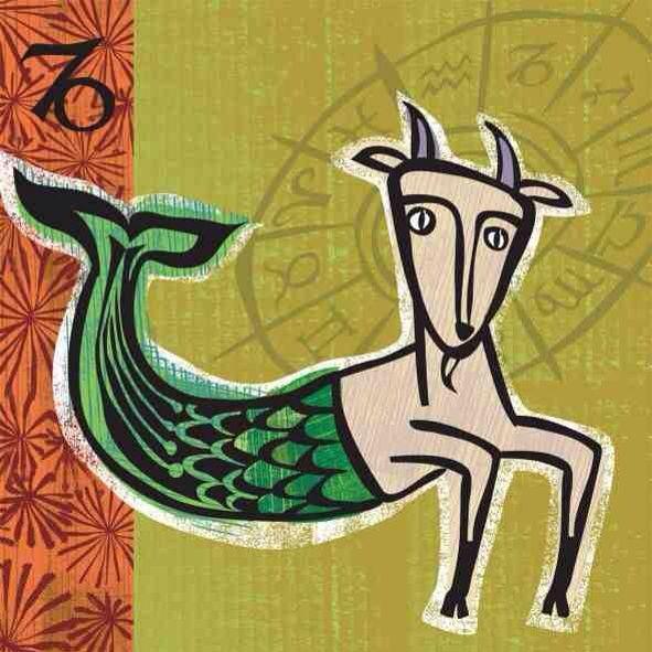 Днем ангела, поздравительная открытка козерогу