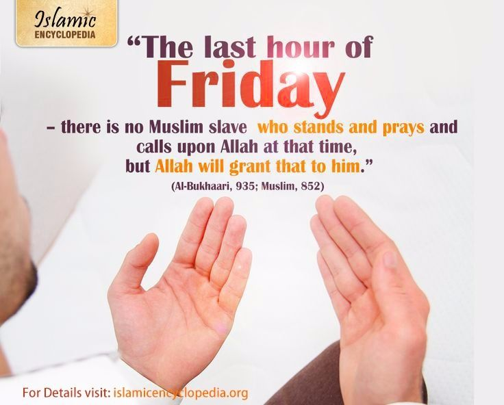 Have a blessed #Friday (#Jummah) everyone! May #Allah accept all your #Prayers!