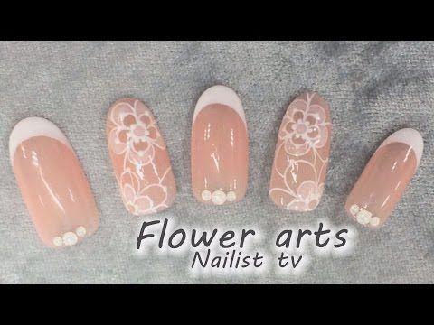 ガーリーファッションにもピッタリ流行のフラワーレースネイルNAILIST TV - YouTube