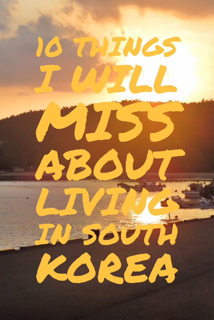 10 Things I Will Miss About Living in South Korea #Korea #asia #travel #Asiatravel #expat #lifeabroad