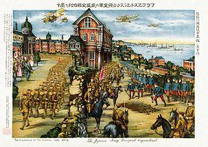 Blagovesjtsjensk is de hoofdstad van de Russische oblast Amoer in het verre oosten en ligt aan de Zeja. De stad ligt op 7985 km van Moskou.De stad ligt op 110 km van de trans-Siberische spoorlijn op de linkeroever van de rivier de Amoer, die de grens vormt met China sinds het Verdrag van Aigun van 1858 en de Conventie van Peking uit 1860.