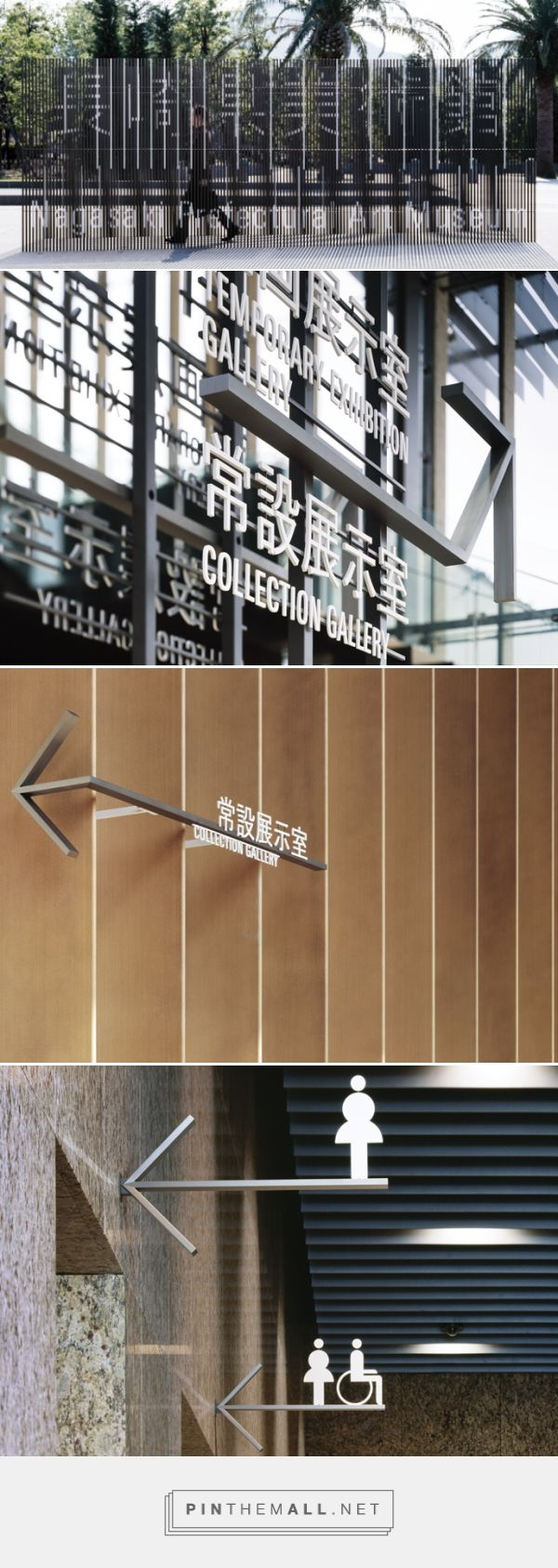The Nagasaki Prefectural Art Museum Signage - Create Laboratory Limited - created via https://pinthemall.net