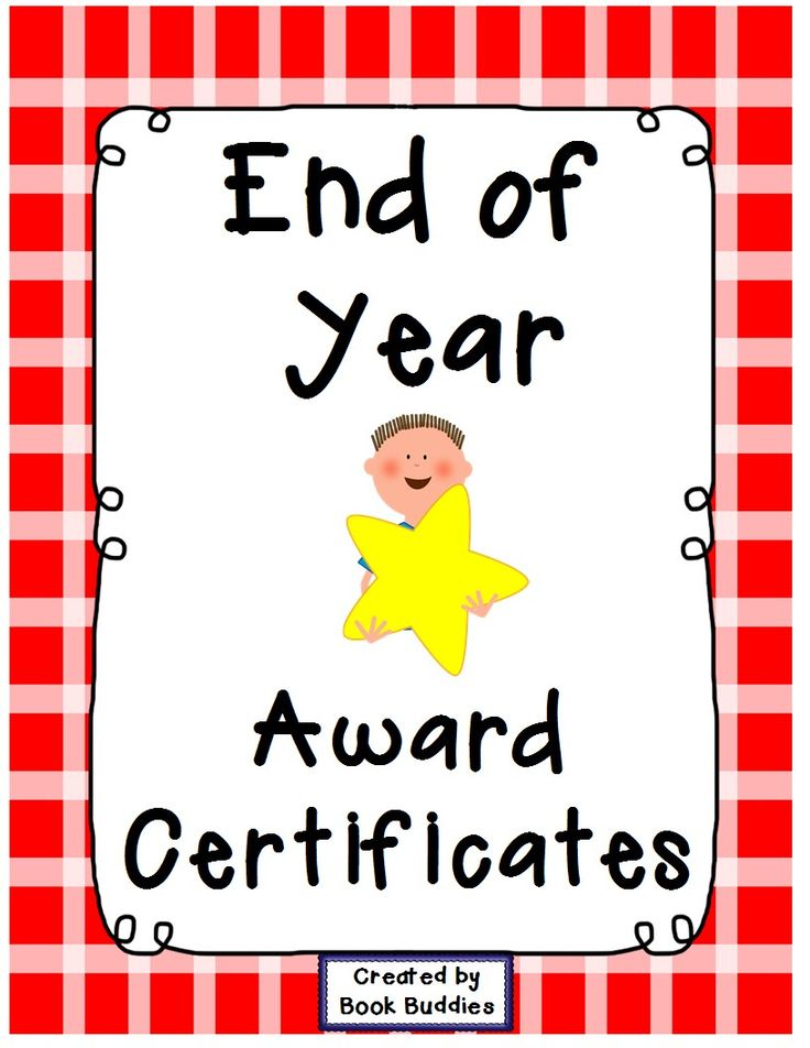 child award certificate