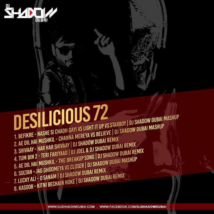 FREE DOWNLOAD The DJ Shadow Remix Project