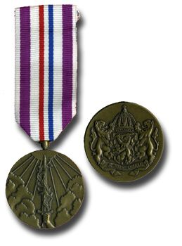 In 2001 both the Commemorative Medal for Mutinational Peacekeeping Operations and the Commemorative Medal for UN Peackeeping Operations were replaced by this medal. On the medal the following clasps can be worn:   http://nl.m.wikipedia.org/wiki/Herinneringsmedaille_Vredesoperaties
