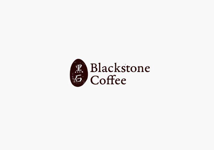 Blackstone Coffee - shao-nian.com