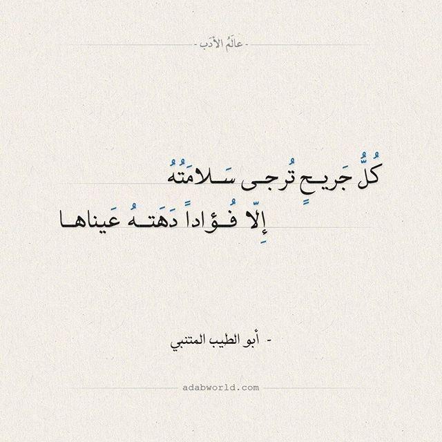 من اجمل ما قال أبو نواس في العشق عالم الأدب Calligraphy Arabic Calligraphy