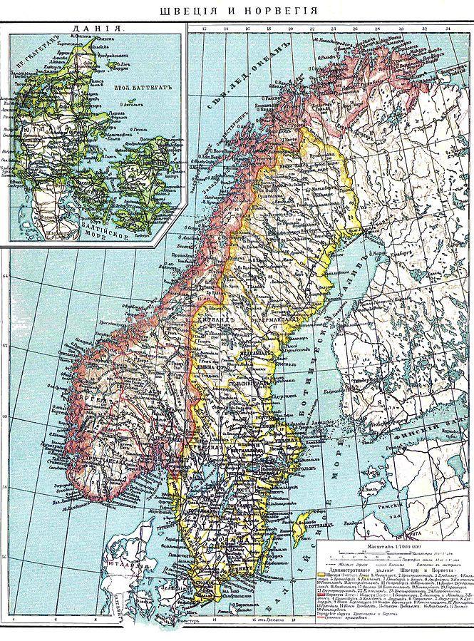 A Copenhagen si riuniscono le potenze scandinave