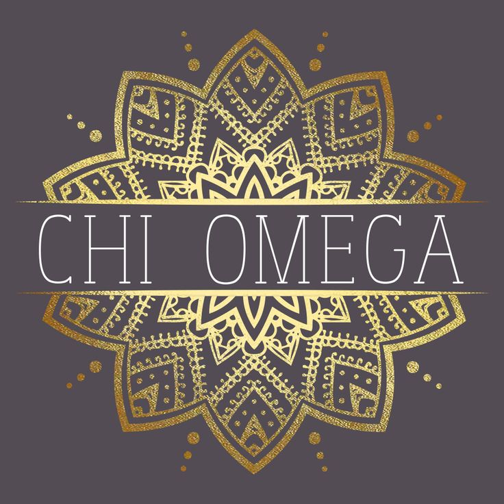 Chi Omega Boho Foil Design College Hill Custom Threads sorority and fraternity greek apparel and products! Customize this design for your chapter today. Custom Greek Apparel, Sorority Tee Shirts, Sorority Shirt Designs, Sorority Shirt Ideas, Greek Life, Hand Drawn, Sorority Sisterhood, Recruitment Philanthropy, University, Rush