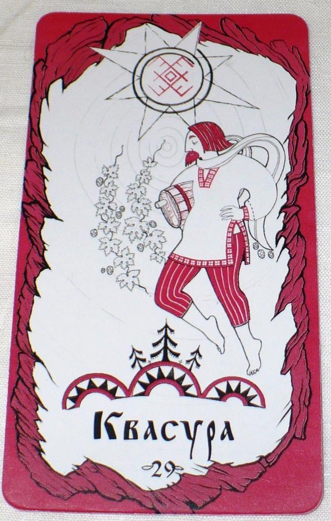 Kvasura