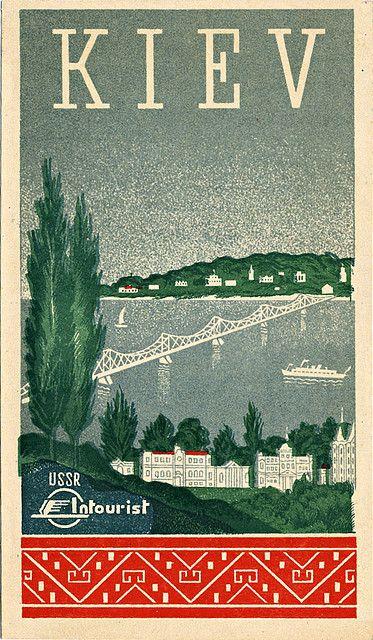 Ukraine - Kiev - vintage travel poster