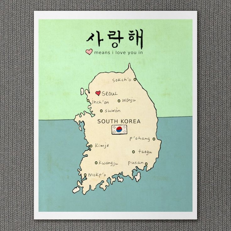 South Korea - I miss this place tremendously!