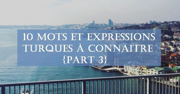 Ce blog est un mélange de voyages, d'Istanbul, de recettes du monde, pimentés par de magnifiques photos ainsi que des récits pleins d'humour...