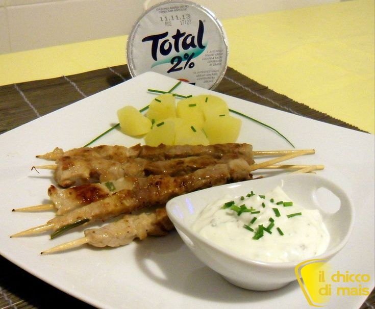 Arrosticini di agnello allo yogurt greco (ricetta light)