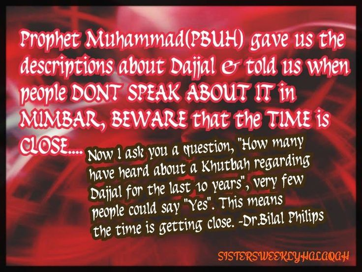 SistersHalaqah : THE_TRUE_STORY_OF_DAJJAL by DR.BILAL PHILPS