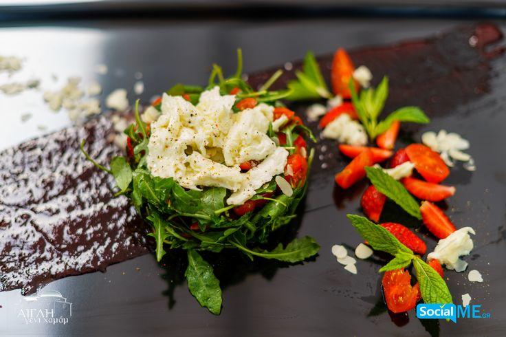 Σαλάτα Μοτσαρέλα Φράουλα με φιλέτο αμύγδαλο, τοματίνια, ρόκα, μέντα! Μια Σαλάτα που θυμίζει καλοκαίρι!! Μόνο στην @[Aigli Geni Hamam]