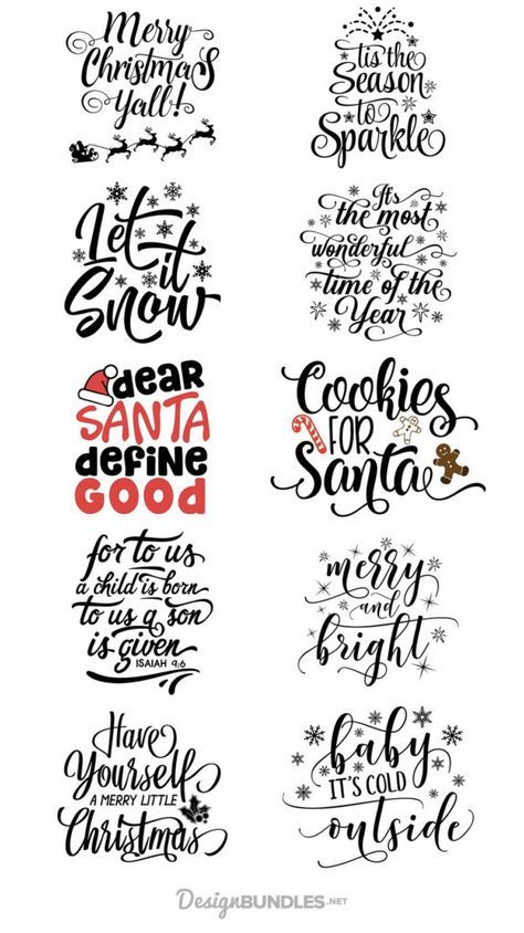Free Christmas Quotes Design Bundle Cricut Christmas
