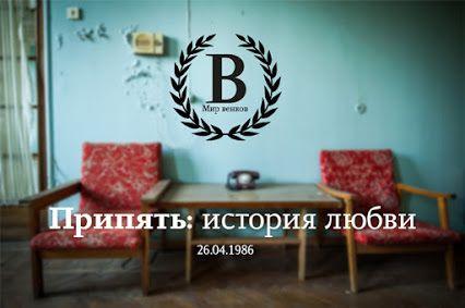 Мир венков – Дизайнерские венки на похороны, траурные ленты с надписью – Google+