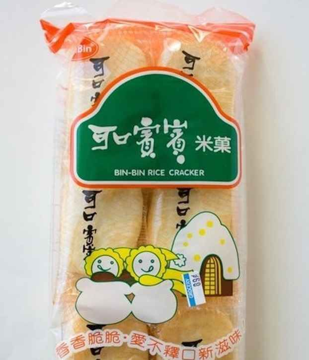 Asian rice crackers, nude lesbian selena gomez