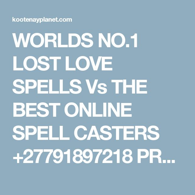 WORLDS NO.1 LOST LOVE SPELLS Vs THE BEST ONLINE SPELL CASTERS +27791897218 PROFESSOR SIPHO 24 hrs results |…