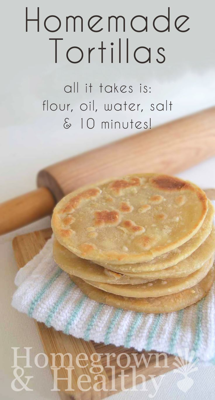 These healthy homemade tortillas take only 10 minutes and use only four ingredients. So simple! Using high quality Extra Virgin Olive Oil makes all the difference #SpectrumSundays
