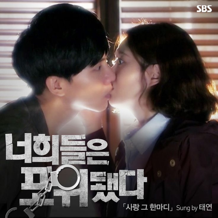 TaeYeon @《你們被包圍了》OST 全碟 mp3