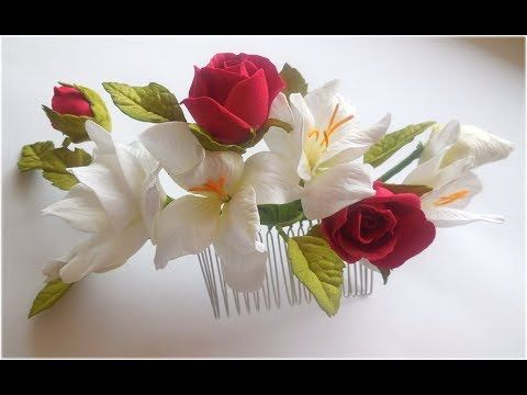 """МК Гребешок из цветами с фоамирана """"шелковый люкс"""". Украшения в прическу..."""