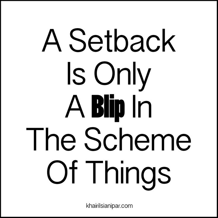SDR 1067: A Setback Is Only A Blip In The Scheme Of Things - http://www.khairilsianipar.com/2016/12/25/sdr-1067-a-setback-is-only-a-blip-in-the-scheme-of-things/