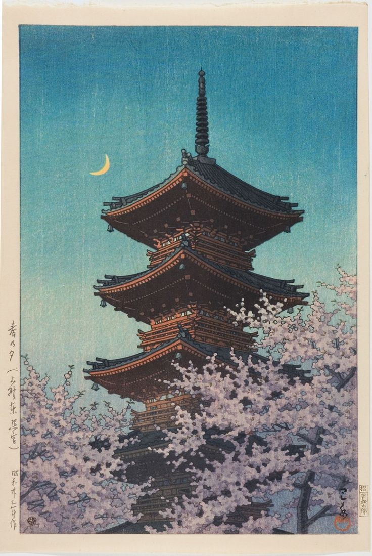104 Best Kawase Hasui Images On Pinterest