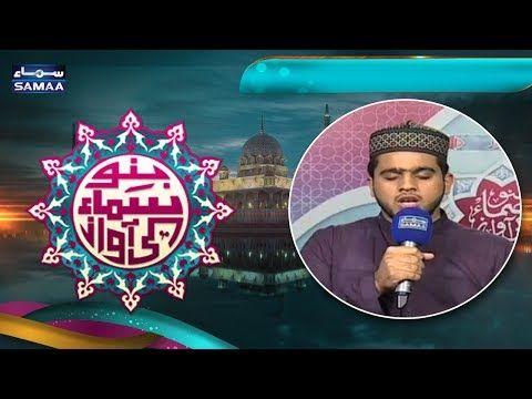 Hamza Faridi   Bano Samaa ki Awaz   SAMAA TV   16 June 2017 - https://www.pakistantalkshow.com/hamza-faridi-bano-samaa-ki-awaz-samaa-tv-16-june-2017/ - http://img.youtube.com/vi/1mahKb7z9C8/0.jpg