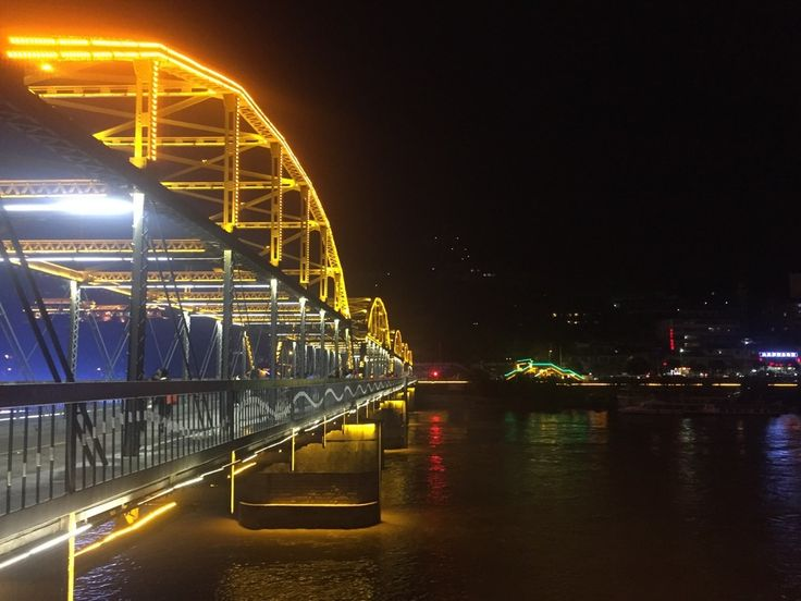 Day 9-10: Lanzhou — With Shanghaihabits. Zhongshan Bridge over the Yellow River