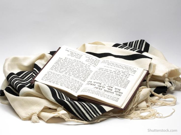 Yom Kippur is one of the most sacred holidays in all Judaism, and represents a day of atoning for the sins of the year. Read on to learn about this holy day!